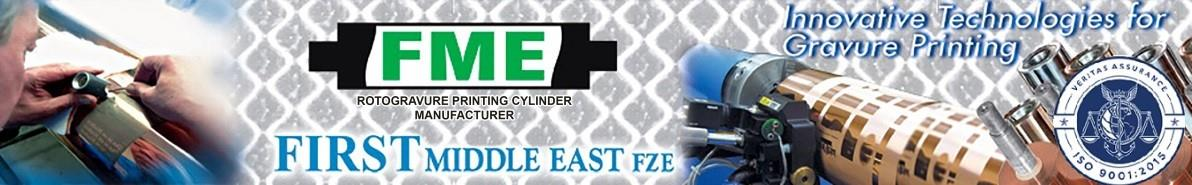 Home Page - First Middle East FZE -Gravure printing cylinders